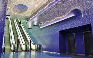 Какая самая глубокая станция метро в москве?