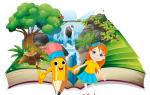 Какая самая короткая сказка в мире для детей