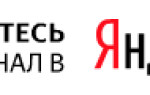 Какое самое длинное имя в мире и в россии (женское или мужское)