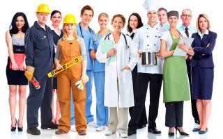 Самая высокооплачиваемая работа в мире (какая считается наиболее прибыльной)