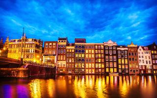 Самый экологически чистый город в мире