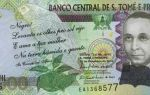 Какая самая дорогая валюта в мире, а какая – самая дешевая