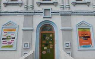 Самые интересные музеи москвы: список известных, популярных и лучших