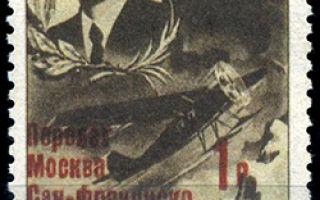Самые дорогие марки СССР: фото ценных экземпляров и их стоимость