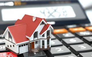 Правовые нюансы при покупке недвижимости за рубежом