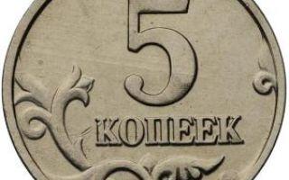 Самые дорогие монеты России — какова их цена?