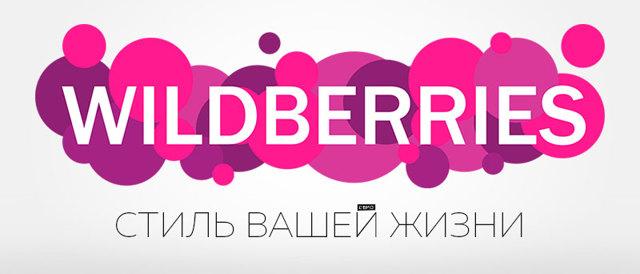 Самые популярные интернет магазины россии