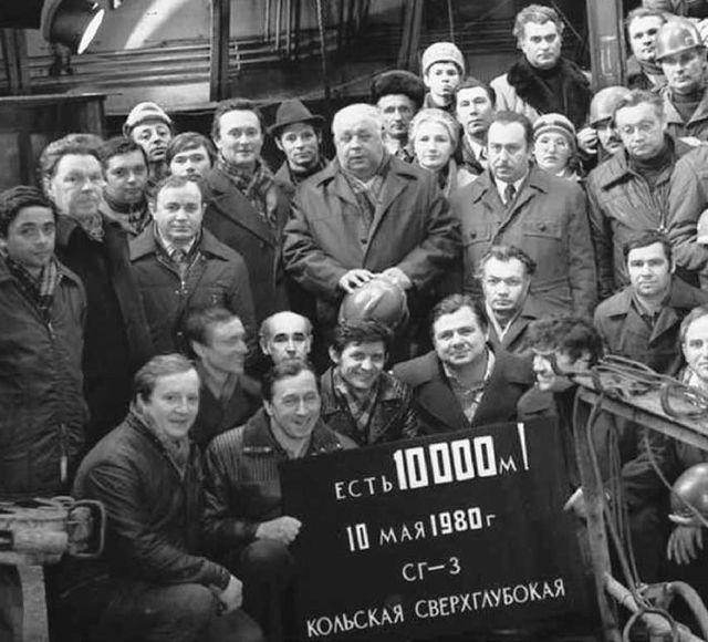 Самая глубокая скважина в cccр: спецпроекты бурения в россии и мире
