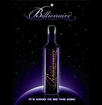 Самое дорогое шампанское в мире, стоимость эксклюзивного спиртного