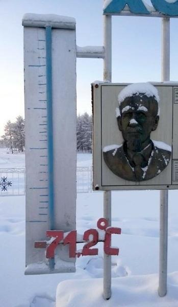 Самая низкая температура в россии: какая она и где зарегистрирована