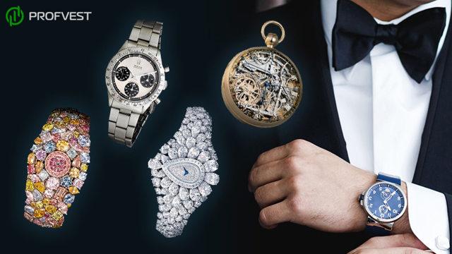 Самые дорогие мужские наручные часы + их фото