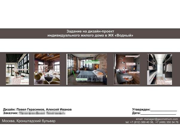 Основы выбора мебели в квартиру