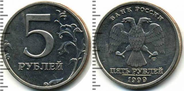 Самые дорогие монеты россии - какова их цена?