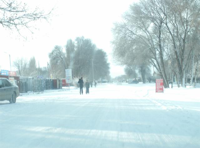 Самое холодное место в россии: список холодных точек страны