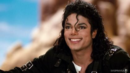 Какой самый известный певец: список знаменитых и популярных исполнителей