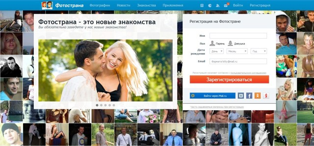 Самые популярные сайты знакомств в рунете