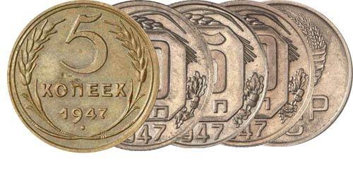 Самые дорогие монеты ссср, список ценных и редких, их стоимость