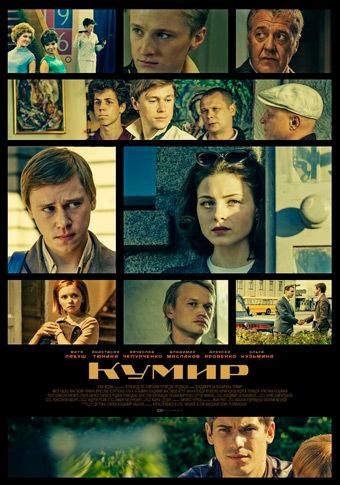 Самые лучшие русские мелодрамы - советские и современные