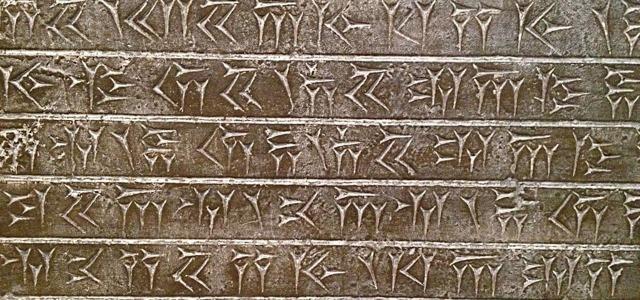 Самые древние языки в мире