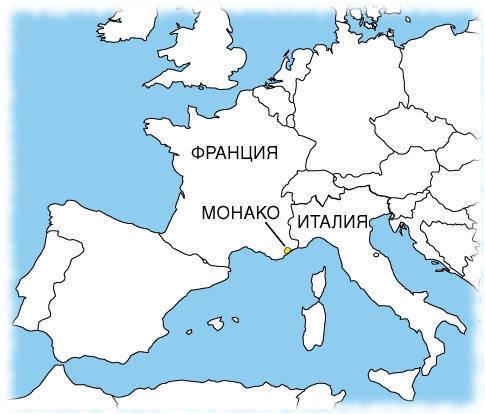 Какое самое маленькое государство в мире по площади и населению