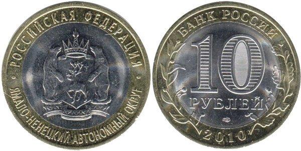 Сколько дорогие и редкие монеты современной россии