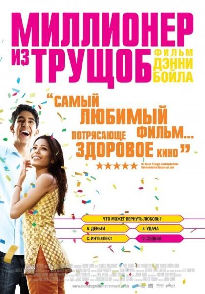 Самые позитивные фильмы (список лучших)