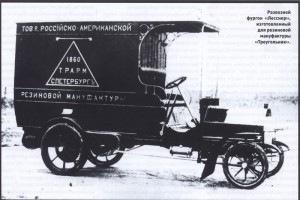 Какой была самая первая машина в мире?