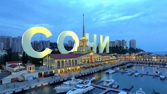 Самое жаркое место в россии, какой региона наиболее теплый зимой