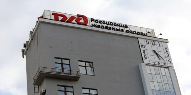 Самые крупные компании россии