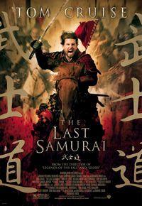 Самые лучшие исторические фильмы, которые стоит посмотреть каждому