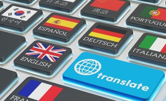 Самый легкий язык в мире для изучения, какой иностранный легче учить