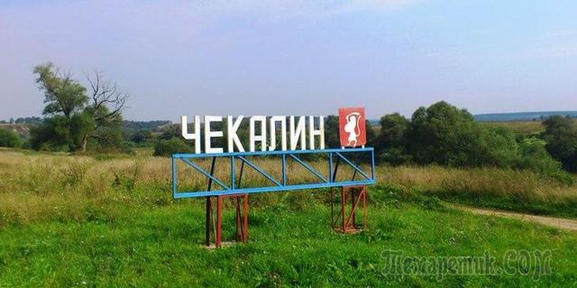 Какой самый маленький город в россии и сколько в нем жителей?