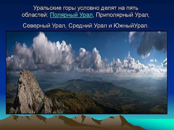 Самая высокая точка мира и россии: на какой они высоте?