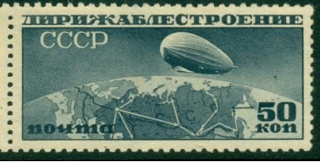 Самые дорогие марки ссср, наиболее ценные советские