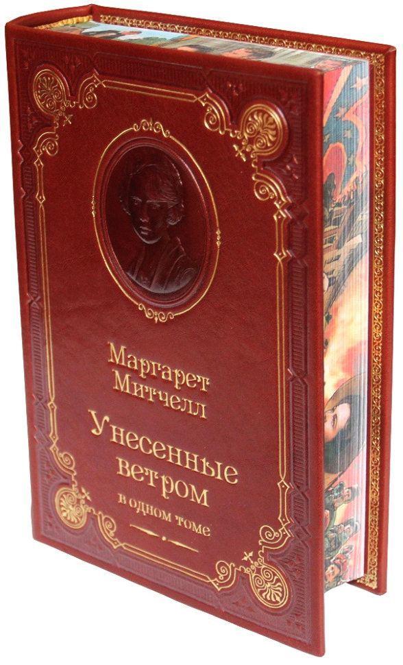 Самые лучшие книги мира по мнению читателей