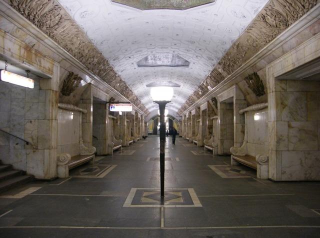 Какие самые красивые станции метро москвы