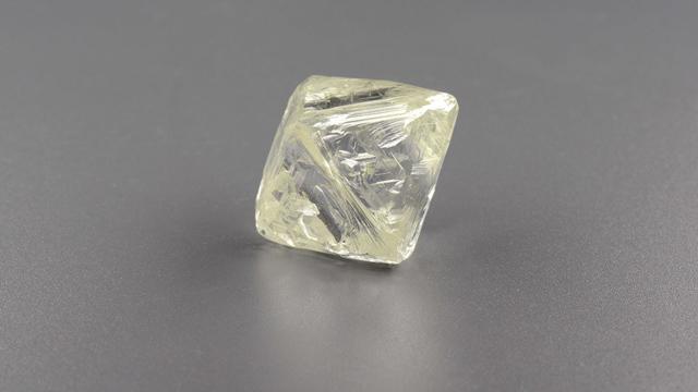 Какой самый большой алмаз в мире