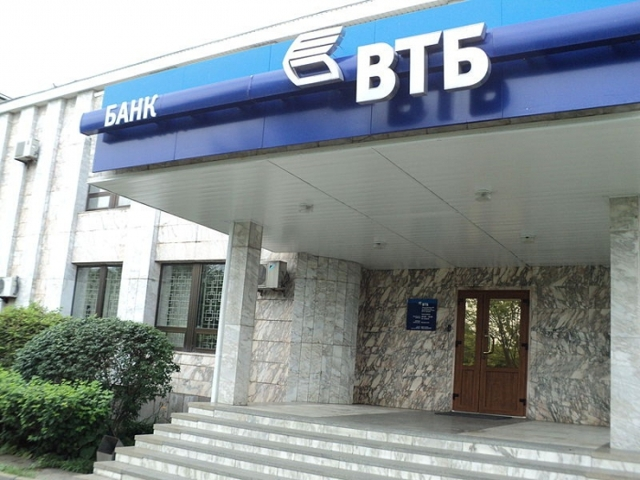 Самые крупные банки россии: рейтинг надежных, стабильных и популярных