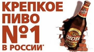 Самое крепкое пиво в мире и россии, какие пивоварни его варят