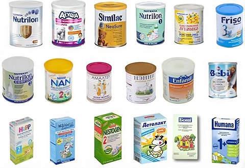 Самая лучшая смесь для новорожденных – нан, нутрилон или нестожен?